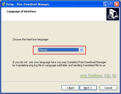 free download manager how to use